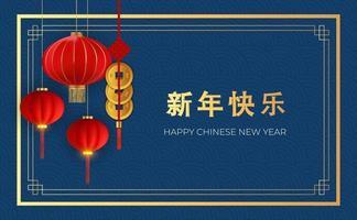 lycklig kinesisk nyårsferie mörkblå bakgrund. vektor illustration