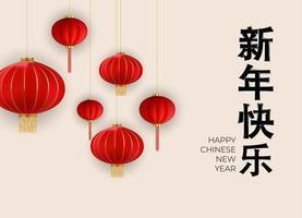 lyckligt kinesiskt nyttårsferiebakgrund. kinesiska karaktärer betyder gott nytt år vektor