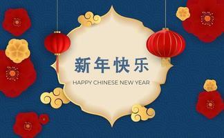 lycklig kinesisk nyårsferieblå bakgrund vektor