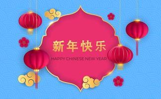 glückliche chinesische Neujahrsverzierung auf blauem Hintergrund. vektor