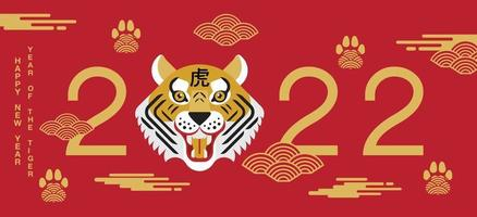 Frohes neues Jahr, chinesisches neues Jahr, 2022, Jahr des Tigers, Zeichentrickfigur, Royale Tiger, flaches Design vektor