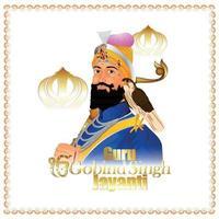 Dasam Guru, Guru Gobind Singh Jayanti vektor