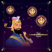 glad guru gobind singh jayanti med sikh symbol khanda sahib vektor