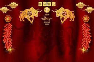 glückliche chinesische Neujahrsvorlage 2021 vektor
