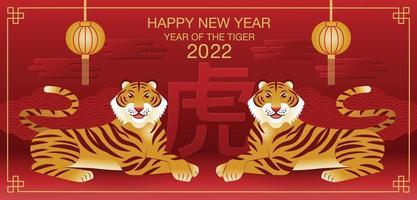 gott nytt år, kinesiskt nyår, 2022, året för tigern, tecknad karaktär, kunglig tiger, platt design vektor