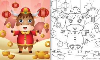 målarbokmall för barn med en söt tjur som använder kinesiska traditionella kläder med teman måne nytt år vektor
