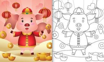 målarbokmall för barn med en söt gris i kinesiska traditionella kläder med teman måne nytt år vektor