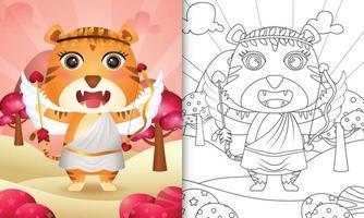 målarbok för barn med en söt tigerängel med valentindag med cupiddräkt vektor