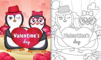 Malbuch für Kinder mit niedlichen Valentinstagspinguinpaar illustriert vektor