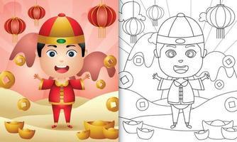 Malbuch für Kinder mit einem niedlichen Jungen mit chinesischen traditionellen Kleidern unter dem Motto Mond Neujahr