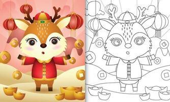 målarbok för barn med en söt hjort som använder kinesiska traditionella kläder med tema månårsnytt vektor