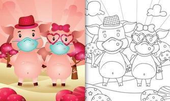 Malbuch für Kinder mit niedlichen Valentinstagschweinpaar mit schützender Gesichtsmaske vektor