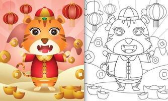 Malbuch für Kinder mit einem niedlichen Tiger mit chinesischen traditionellen Kleidern unter dem Motto Mond Neujahr