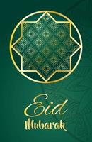 mandala ramadan kareem mönster med gyllene ram vektor