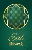 Mandala Ramadan Kareem Muster mit goldenem Rahmen vektor
