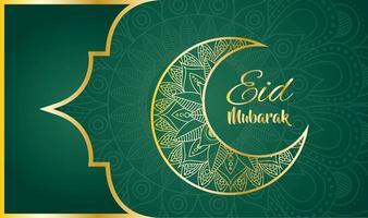 goldener Mond Ramadan Kareem Dekoration vektor