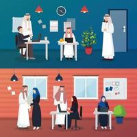 arabische Geschäftsleute Kompositionen vektor