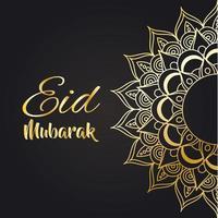 gyllene mandala ramadan kareem dekoration
