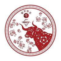 Chinesische traditionelle Schablone des chinesischen glücklichen neuen Jahres mit Ochsenmuster lokalisiert auf weißem Hintergrund für Jahr des Ochsen-, Glücks- und Unendlichkeitskonzepts.