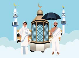Hadsch Mabrur Feier mit Menschen und Moschee in Wolken vektor