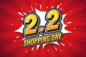 2.2 shoppingdag typsnitt uttryck popkonst komisk pratbubbla. vektor illustration