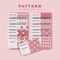 minimaler abstrakter Visitenkartenschablonrosa. Corporate Identity Layout mit geometrischen Linien. Vektorillustration. vektor