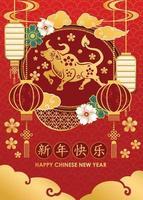 kinesiskt gott nytt år 2021 vektor
