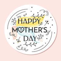 Glücklicher Mutter-Tagesvektor vektor