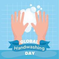 globales Handwasch-Tagesbanner mit Seifenschaum vektor