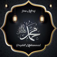 isra mi'raj islamisk firande bakgrundsvektor vektor
