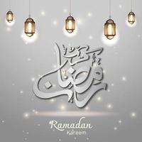 ramadan kareem islamisk semester bakgrundsvektor