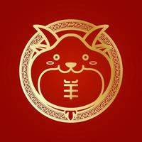 söt gyllene getform eller symbol enligt kinesisk zodiak eller getens år. vektor