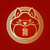 söt guldhund eller symbol för kinesisk zodiak eller hundens år med kinesiska tecken. vektor