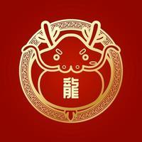 söt gyllene stor orm eller kinesisk drake. kinesisk zodiak eller drake år. vektor