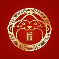 en söt gyllene apa eller en symbol baserad på den kinesiska zodiaken eller apans år. vektor