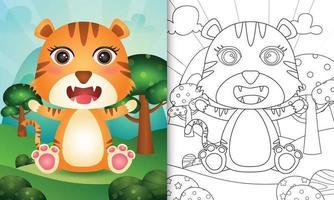 Malbuch für Kinder mit einer niedlichen Tigercharakterillustration vektor
