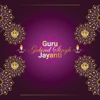 guru gobind singh jayanti firande bakgrund vektor