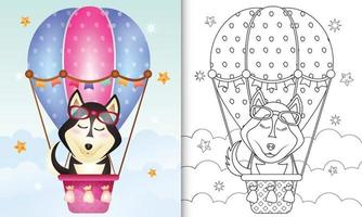 målarbok för barn med en söt husky hund på varmluftsballong vektor