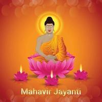 lycklig mahavir jayanti gratulationskort vektor