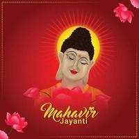 mahavir jayanti firande bakgrund vektor