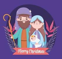god jul och julkrubba med mary, joseph och baby jesus