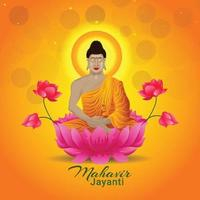 kreative Illustration von Buddha für Mahavir Jayanti vektor