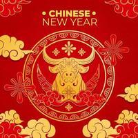 goldener Ochse chinesischer Neujahrsgruß vektor