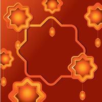 Hintergrunddesign des islamischen Ornaments vektor