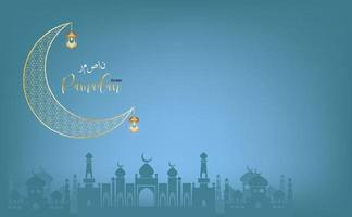 eid mubarak hälsning ramadan kareen vektor som önskar islamisk festival för banner, affisch, bakgrund