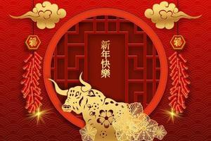 chinesisches frohes neues Jahr mit Ochsenmuster lokalisiert auf rotem Hintergrund als Jahr des Ochsen-, Glücks- und Unendlichkeitskonzepts. vektor