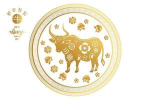 Chinesische traditionelle Schablone des chinesischen glücklichen neuen Jahres mit Goldochsenmuster lokalisiert auf weißem Hintergrund als Jahr des Ochsen-, Glücks- und Unendlichkeitskonzepts. vektor