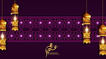 eid mubarak kalligrafi med lyktor guld