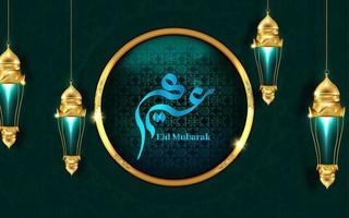 eid mubarak vackert gratulationskort med arabisk kalligrafi vektor