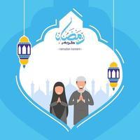 ramadan kareem gratulationskort 1.eps vektor